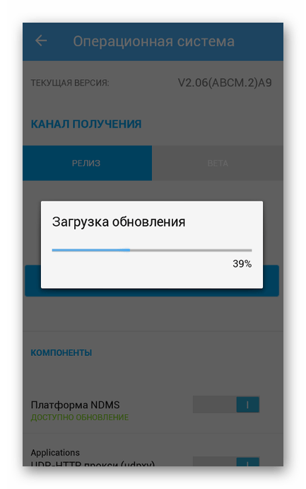 Процесс обновления прошивки роутера Zyxel Keenetic Giga через мобильное приложение