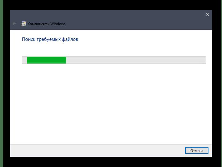 Процесс отключения компонентов .NET Framework в Windows 10 через Программы и компоненты