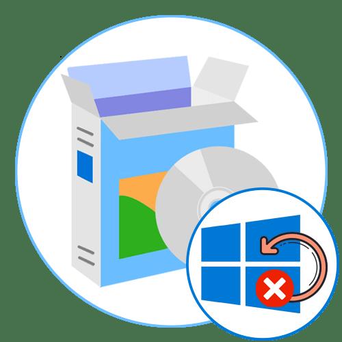 Программы для отключения обновлений Windows 10