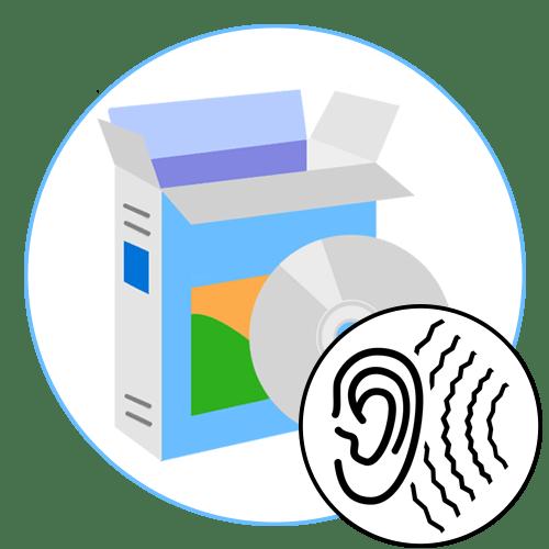 Программы для шумоподавления микрофона