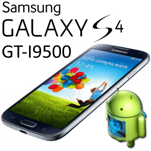 Прошивка Samsung Galaxy S4 GT-I9500