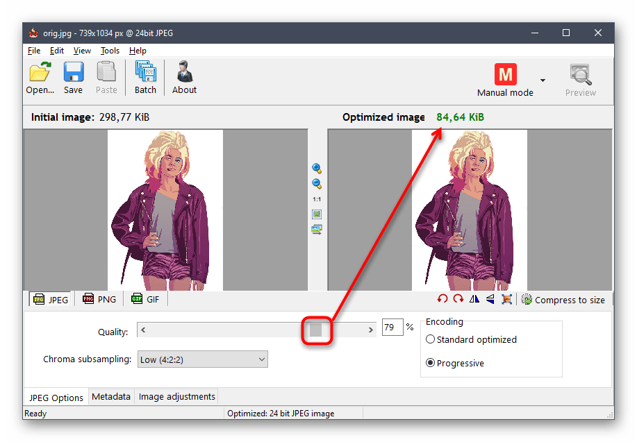 Просмотр результата изменения размера изображения в RIOT