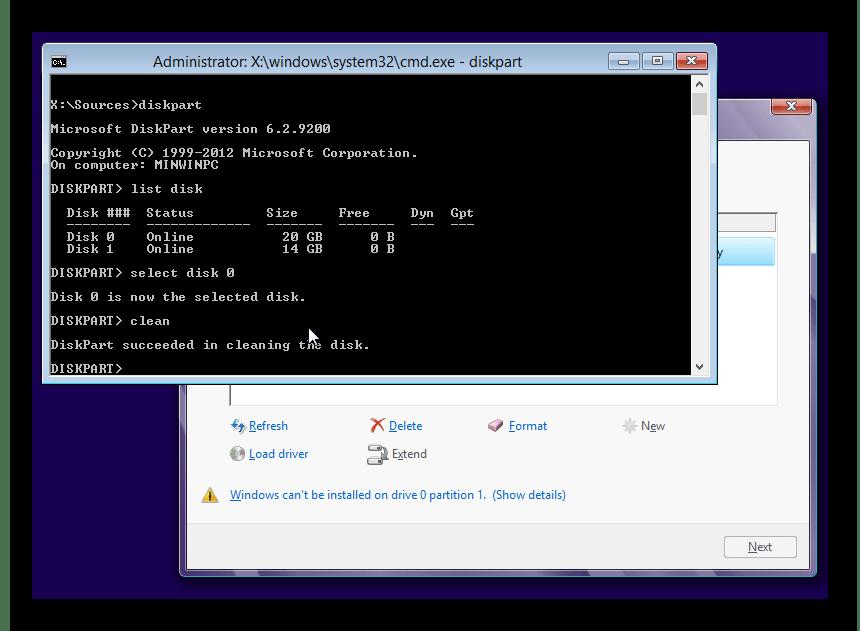 Решение проблем с диском для форматирования компьютера без удаления Windows 10