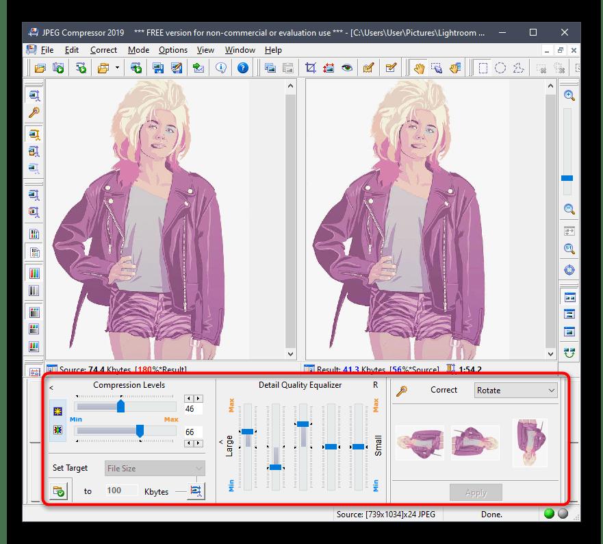 Ручная настройка сжатия изображения через программу JPEG Compressor