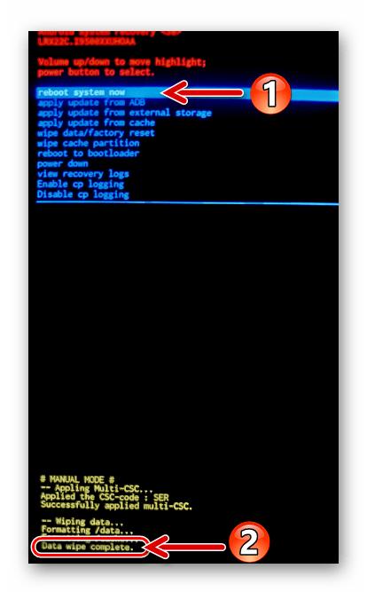 Samsung Galaxy S4 GT-I9500 форматирование памяти и сброс настроек через рекавери завершен, перезагрузка девайса