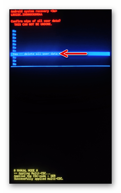 Samsung Galaxy S4 GT-I9500 подтверждение инициации процедуры сброса смартфона и очиски его памяти в заводском рекавери