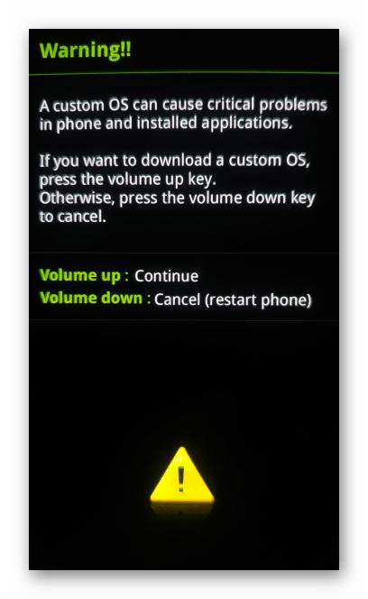 Samsung Galaxy S4 GT-I9500 предупреждение перед переходом в Download-режим для прошивки через Odin