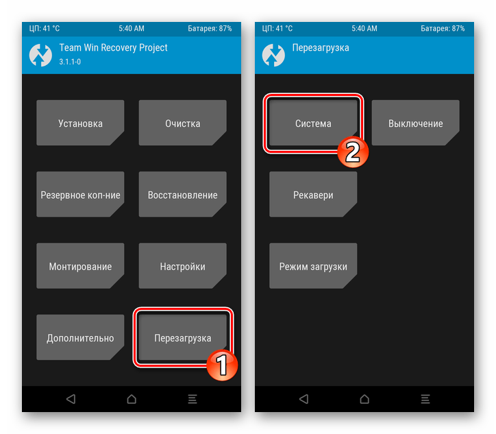Samsung Galaxy S4 GT-I9500 TWRP перезагрузка смартфона в Android из рекавери