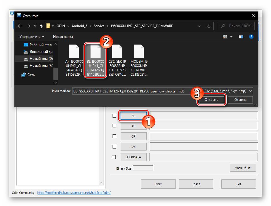 Samsung S4 GT-I9500 многофайловая прошивка через Odin - загрузка файла BL в программу