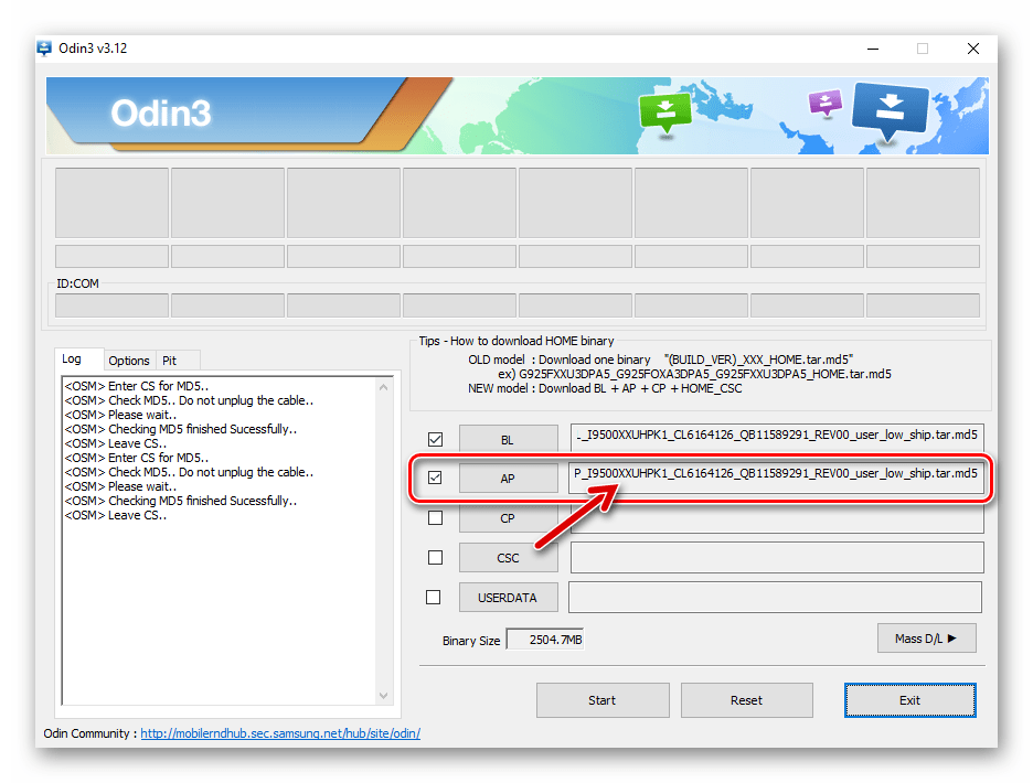 Samsung S4 GT-I9500 Odin файл AP загружен в программу