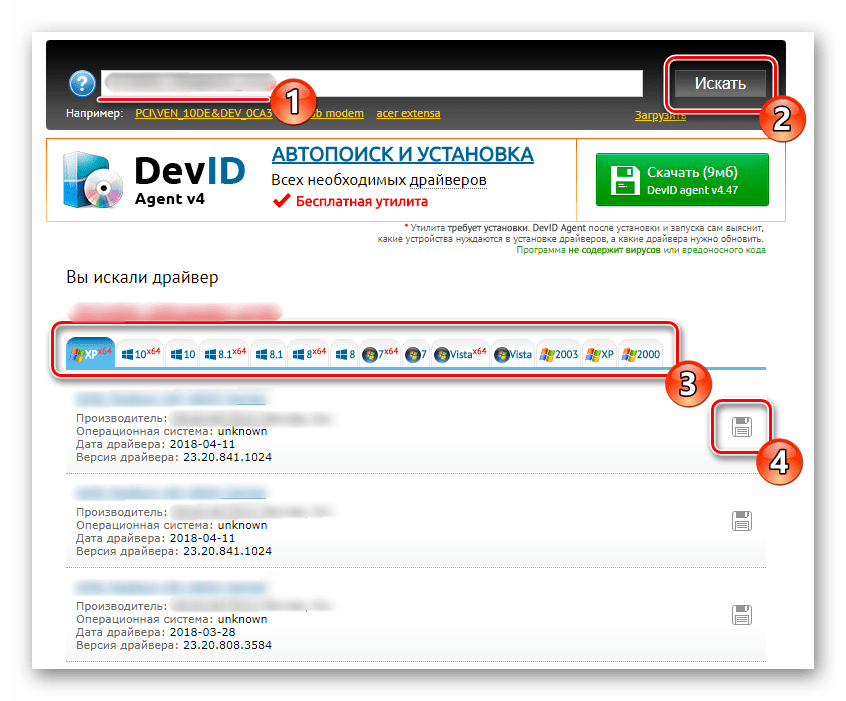 Скачивание драйверов для ASUS Xonar D1 через уникальный идентификатор
