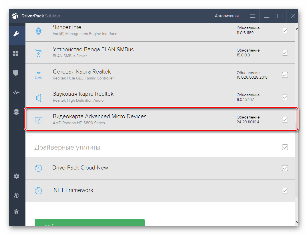 Скачивание драйверов для DNS A15FD через сторонние программы