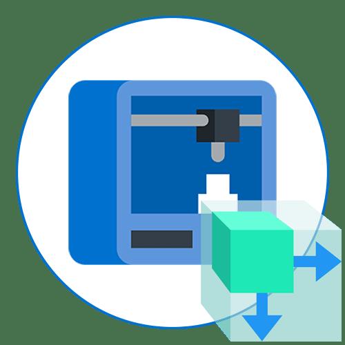 Создание модели для 3D-принтера