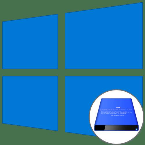 Stop Code в Windows 10 что делать