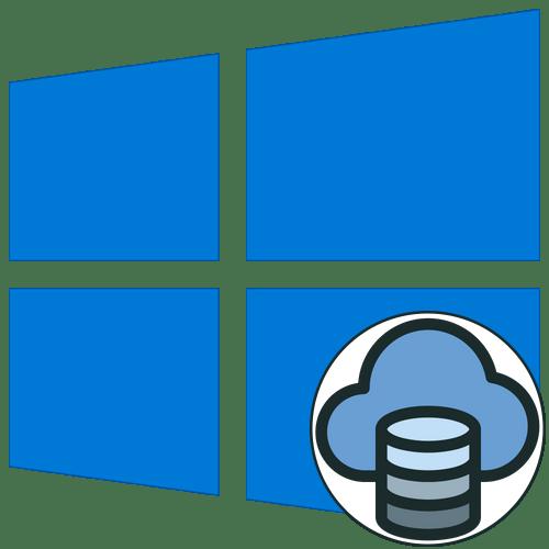 Теневое копирование тома в Windows 10