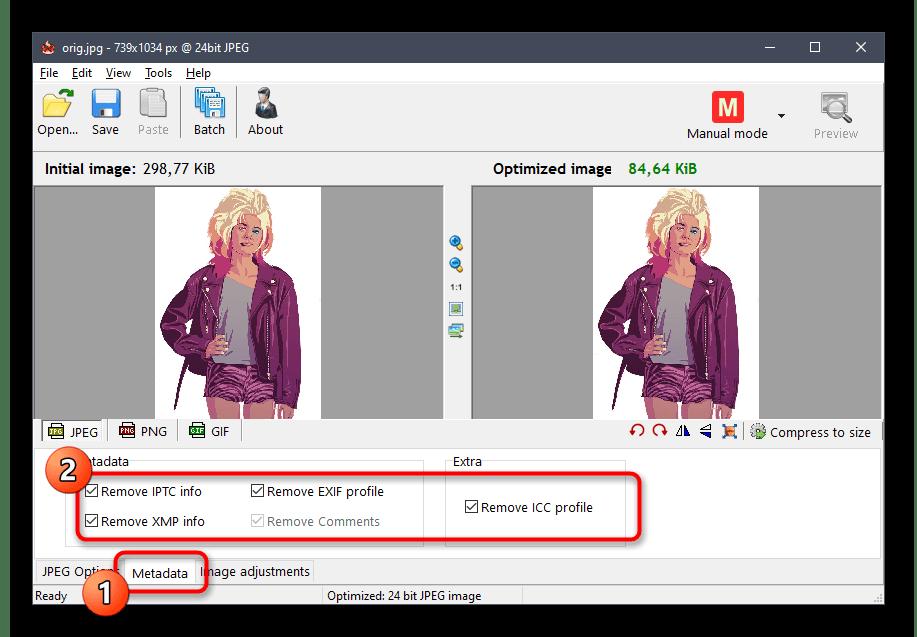 Удаление метаданных фотографии через программу RIOT
