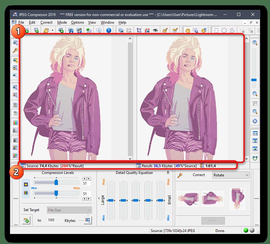 Успешная загрузка изображения для сжатия в программе JPEG Compressor