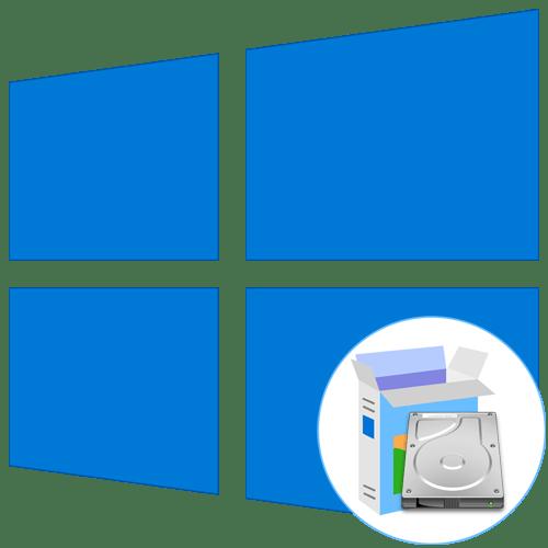 Установка Виндовс 10 с жесткого диска