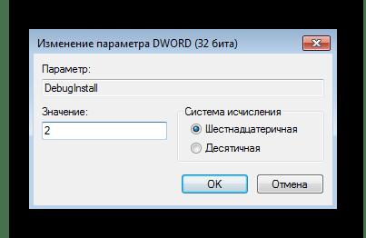 Установка значения для параметра загрузки драйверов в Windows 7