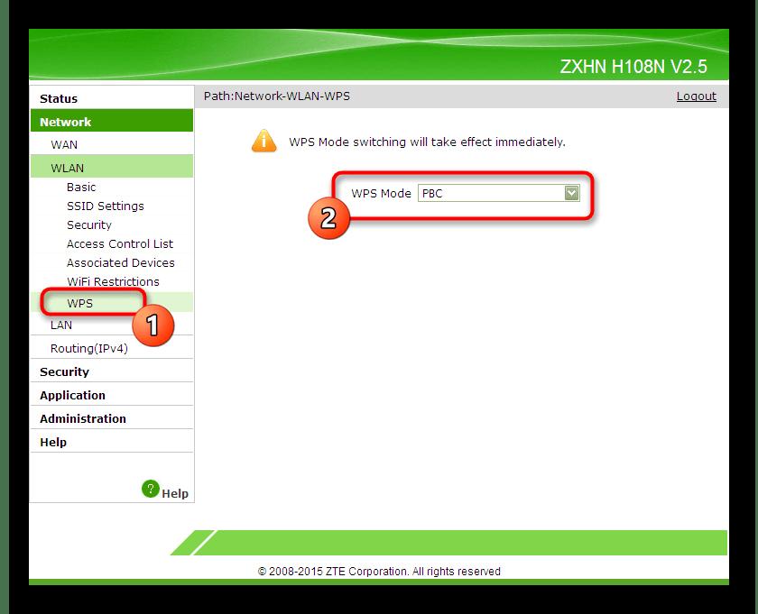 Включение режима WPS при настройке беспроводной сети в веб-интерфейсе роутера ZTE