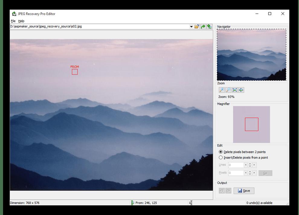 Встроенный редактор в JPEG Recovery
