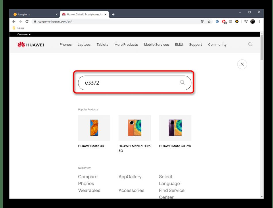 Ввод названия устройства Huawei E3372 на официальном сайте для скачивания драйверов