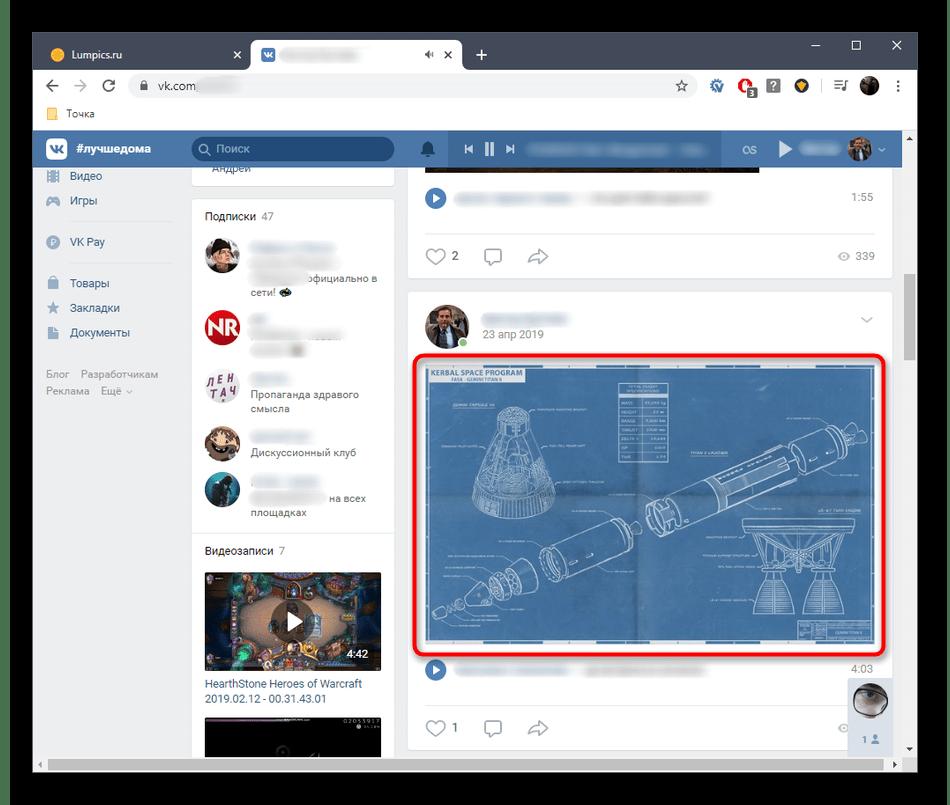 Выбор фото для переноса из ВКонтакте в Одноклассники через полные версии сайтов