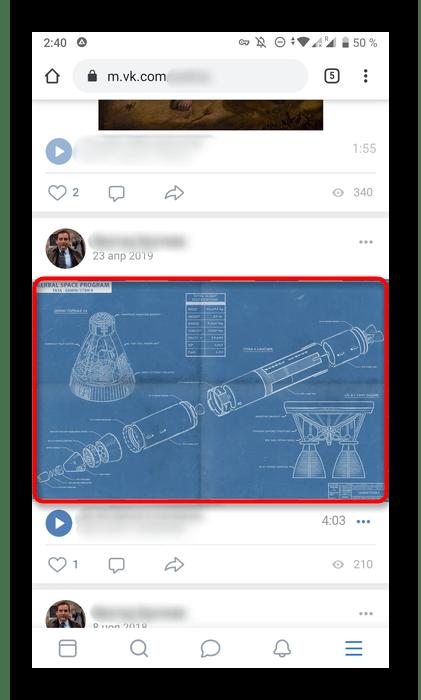 Выбор фото в мобильной версии сайта ВКонтакте для загрузки в Одноклассники