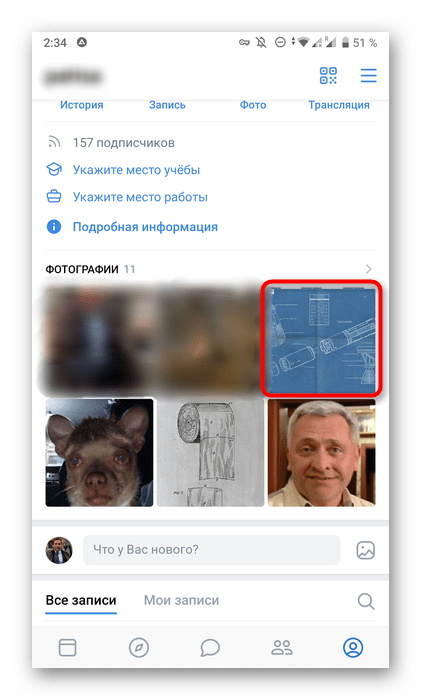 Выбор фото в мобильном приложении ВКонтакте для загрузки в Одноклассники