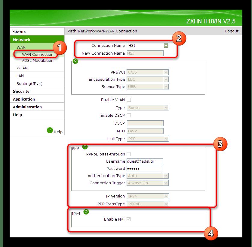 Выбор настроек для подключения по проводу в веб-интерфейсе роутера ZTE