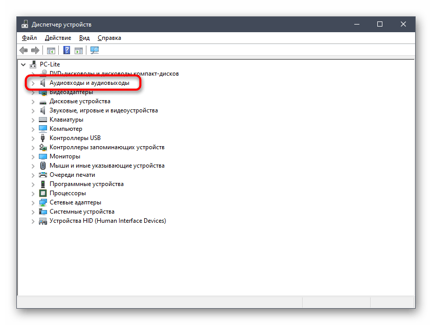 Выбор устройства для удаления при исправлении Универсальный аудиодрайвер не исправлено в Windows 10