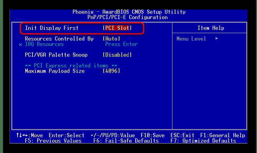 Выбор устройства для вывода изображения в Windows 7 при проблемах с отображением видеокарты