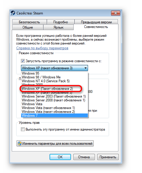 Выбор версии Виндовс для режима совместимости Steam в Windows 7