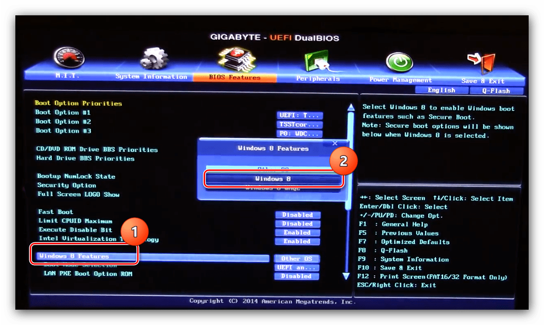 Выбрать нужную ОС в BIOS для устранения ошибки 0x8030001 при установке Windows 10