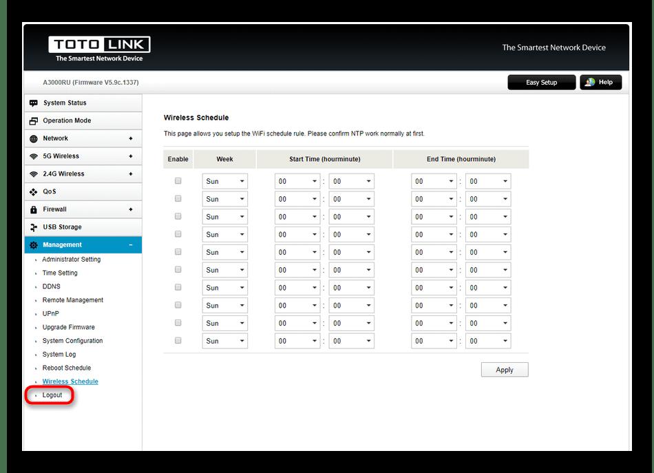 Выход из веб-интерфейса роутера Totolink A3000RU после завершения настроек