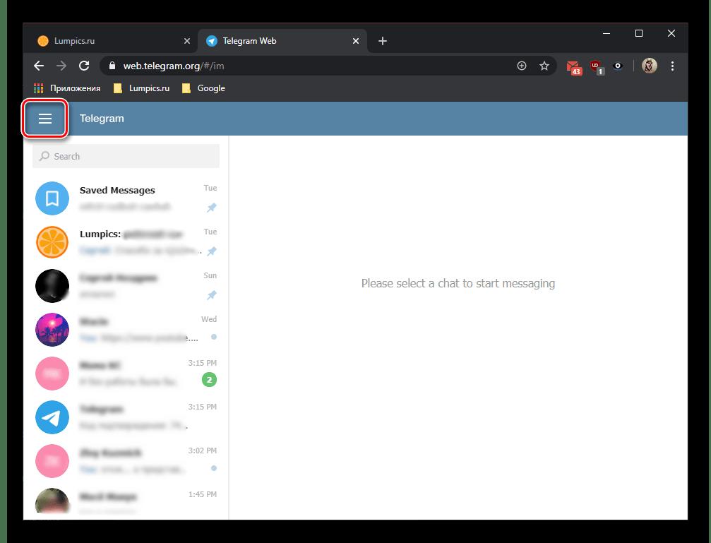 Вызов меню настроек в веб-версии мессенджера Telegram