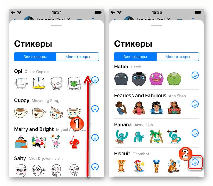 WhatsApp для iPhone выбор стикерпака для загрузки в библиотеке мессенджера