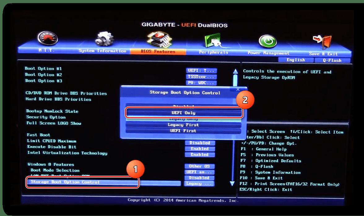 Загрузка носителя BIOS для устранения ошибки 0x8030001 при установке Windows 10