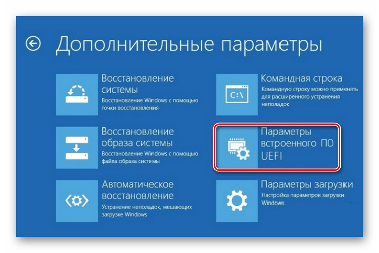 Зайти в BIOS для устранения ошибки 0x8030001 при установке Windows 10