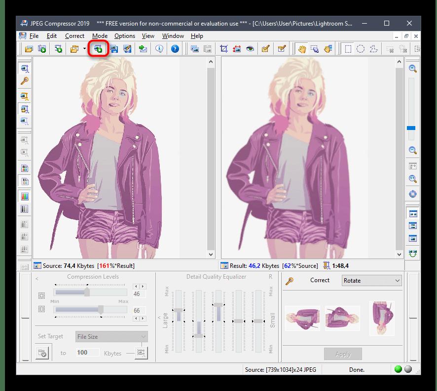 Завершение настройки изображения через программу JPEG Compressor