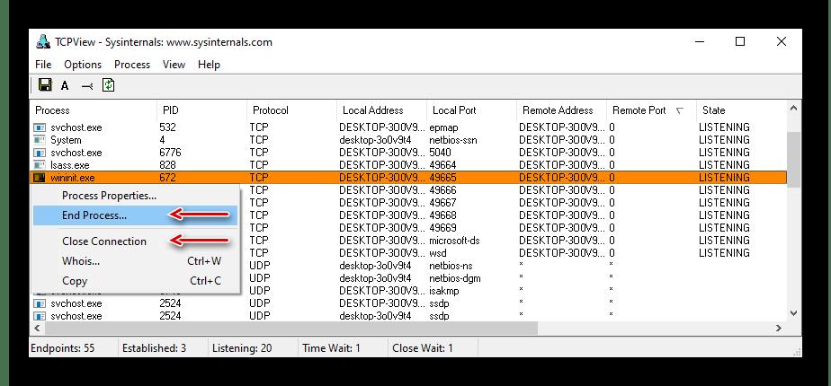 Завершение процесса в TCPView