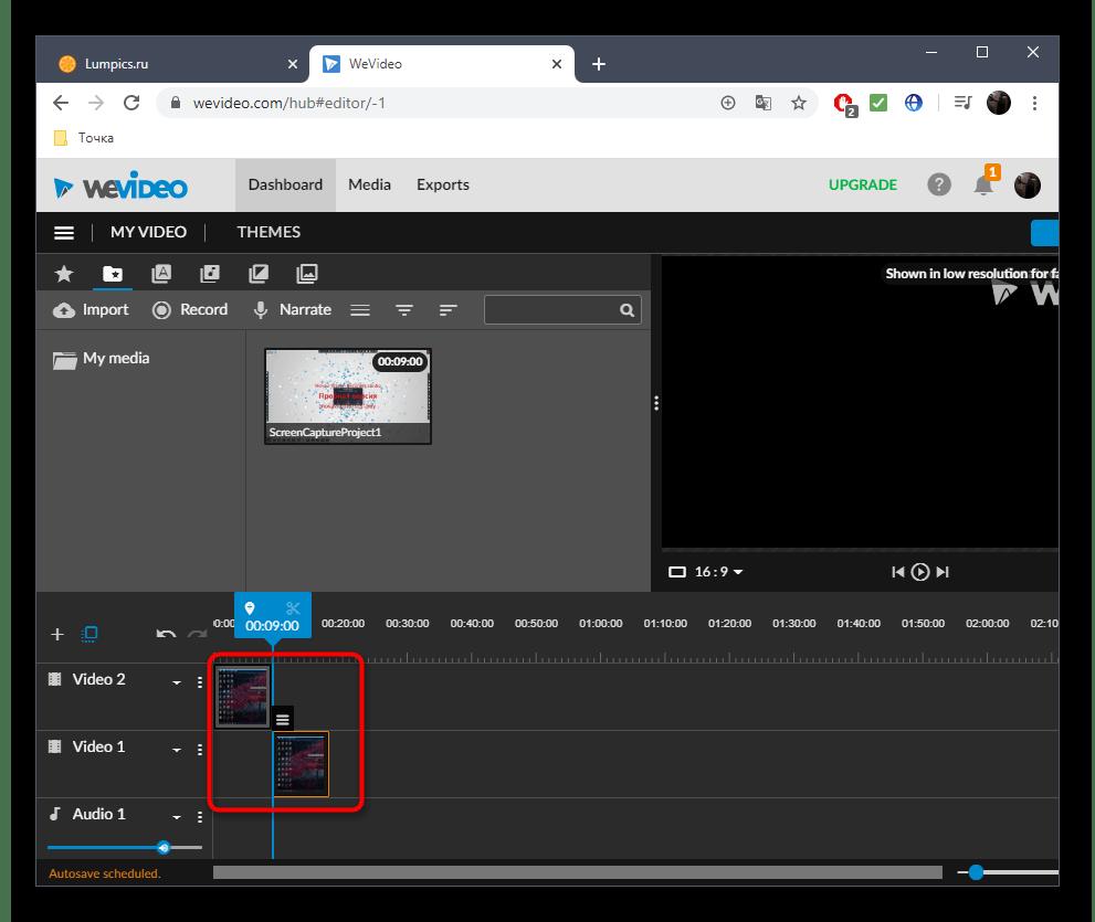 Добавление видео на таймлайн для склейки через веб-сервис WeVideo