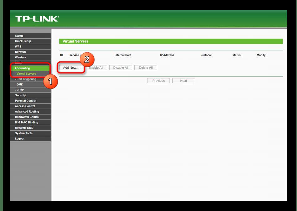 Добавление виртуального сервера при ручной настройке роутера TP-Link TL-WR940N