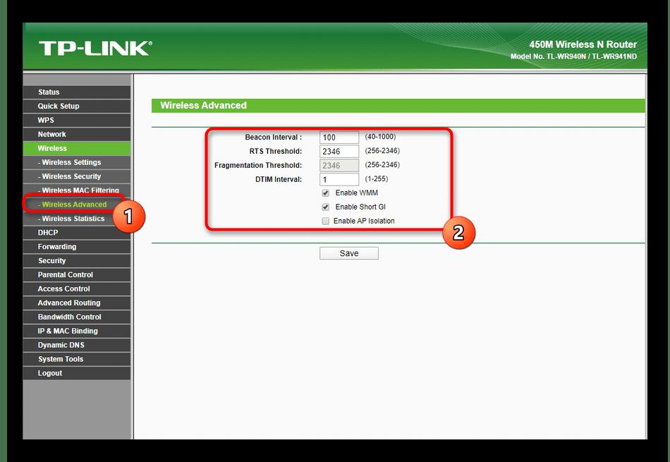Дополнительные настройки беспроводной точки доступа в веб-интерфейсе TP-Link TL-WR940N