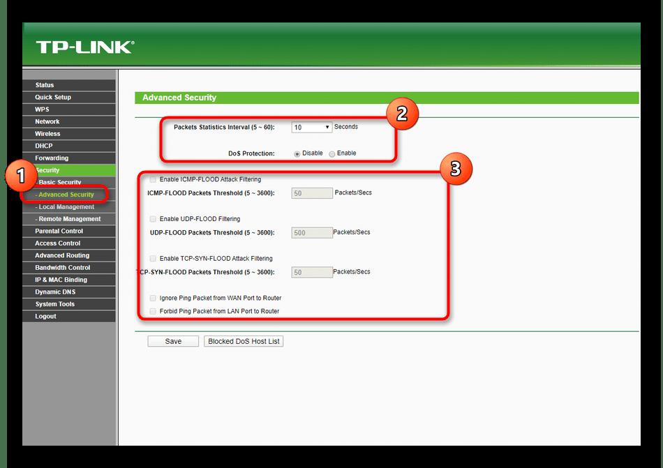 Дополнительные настройки безопасности в веб-интерфейсе роутера TP-Link TL-WR940N