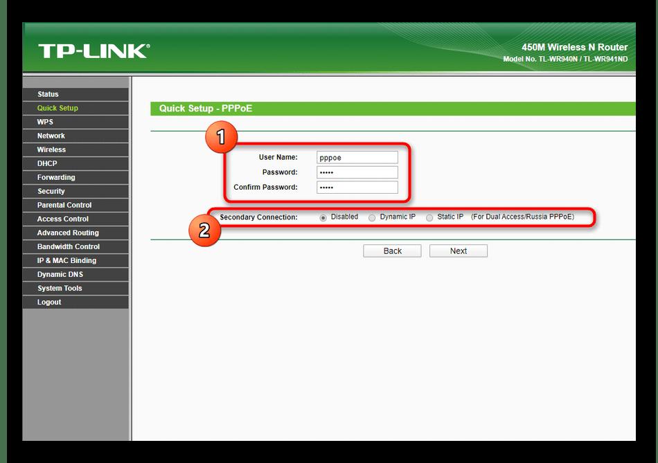 Дополнительные настройки соединения с провайдером при быстрой настройке роутера TP-Link TL-WR940N