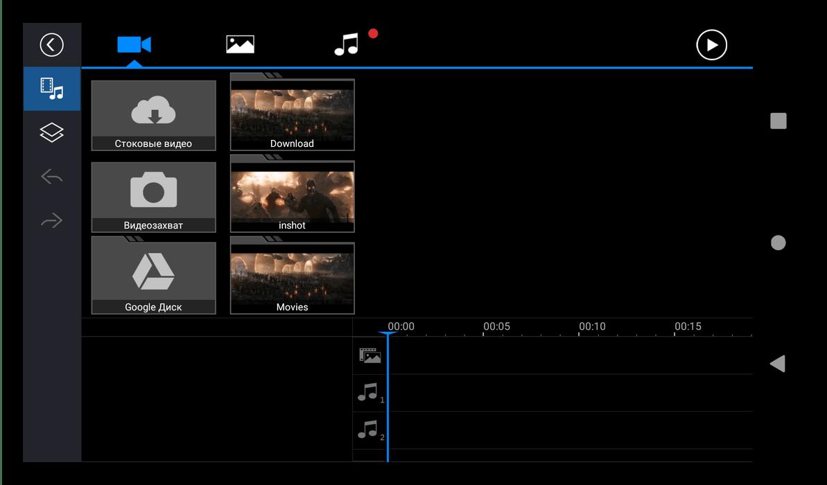 Интерфейс программы для монтирования видео в PowerDirector для Android