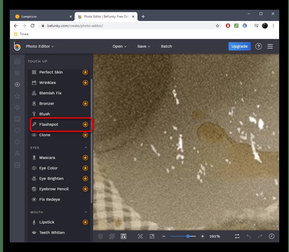 Использование инструмента для затемнения участков фотографии в онлайн-сервисе BeFunky