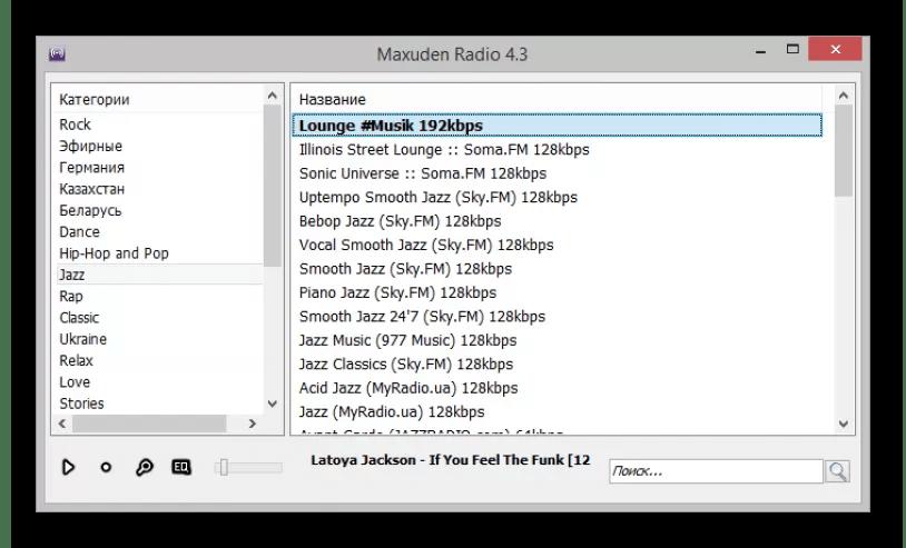 Использование программы Maxuden Radio для прослушивания радио на компьютере