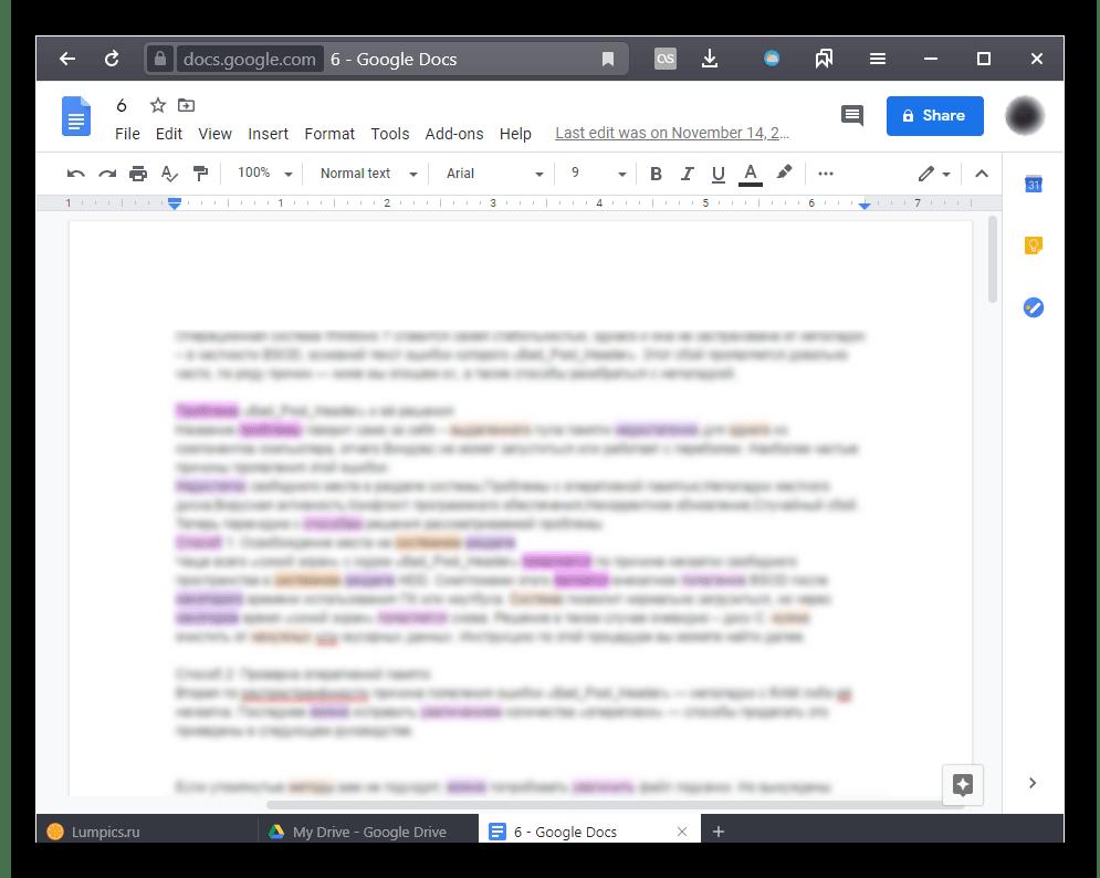 Использование веб-сервиса Google Документы после регистрации аккаунта Google